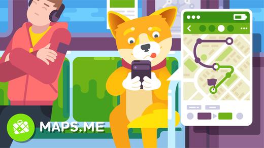 В Maps.Me заработала офлайн-навигация в метро во всех городах Европы
