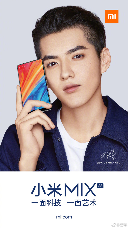 Xiaomi показала безрамочный смартфон Mi Mix 2S