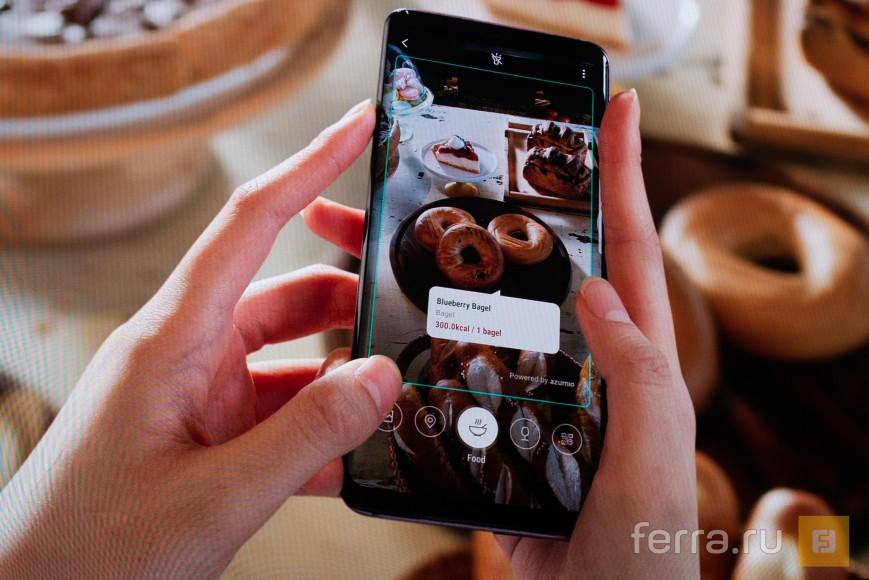 Samsung признала проблемы с тачскрином у Galaxy S9 и Galaxy S9+