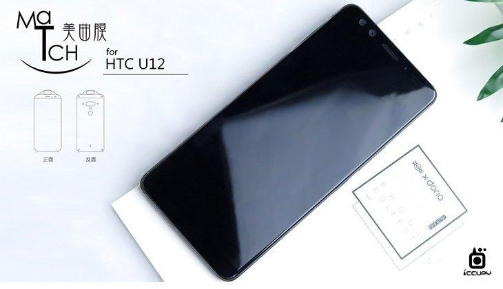 Производитель чехлов показал смартфон HTC U12+ с четырьмя камерами