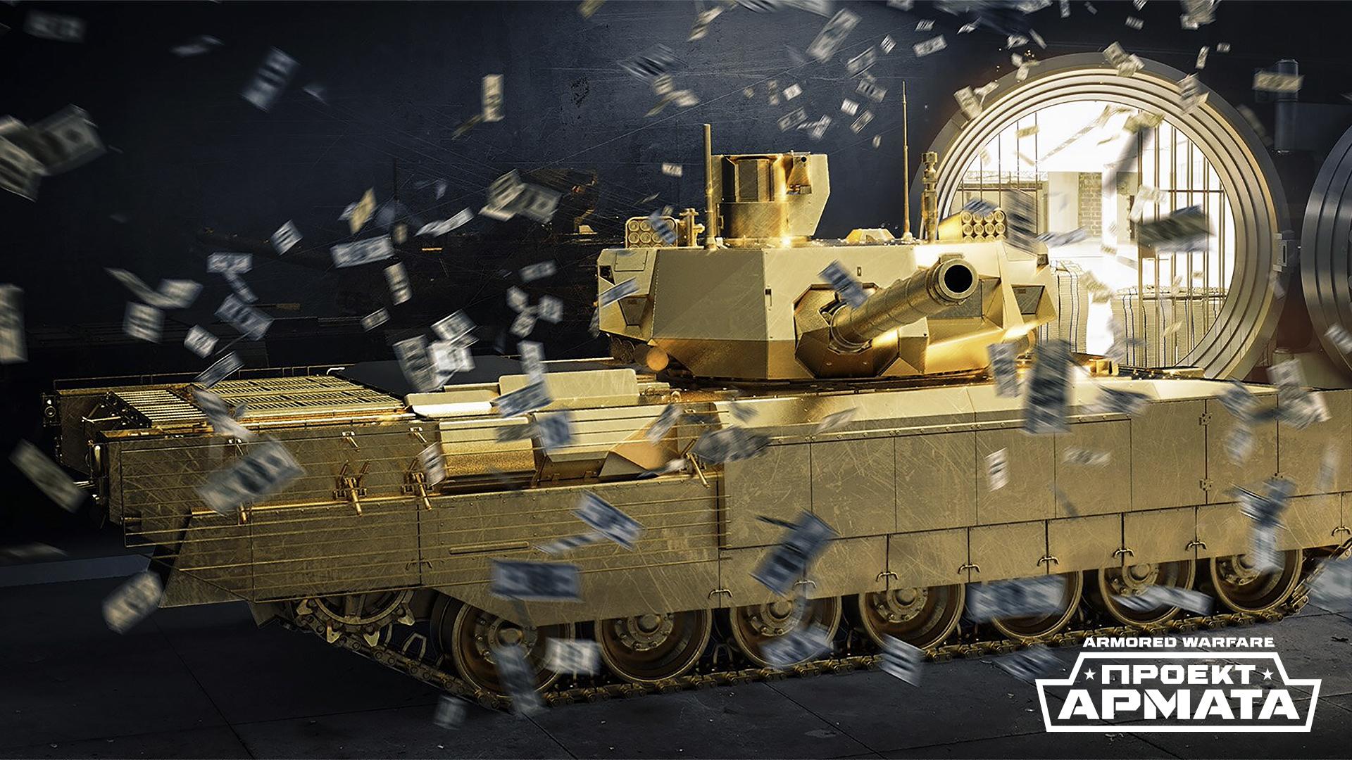 В танковом экшне Armored Warfare появилась возможность заработать реальные деньги