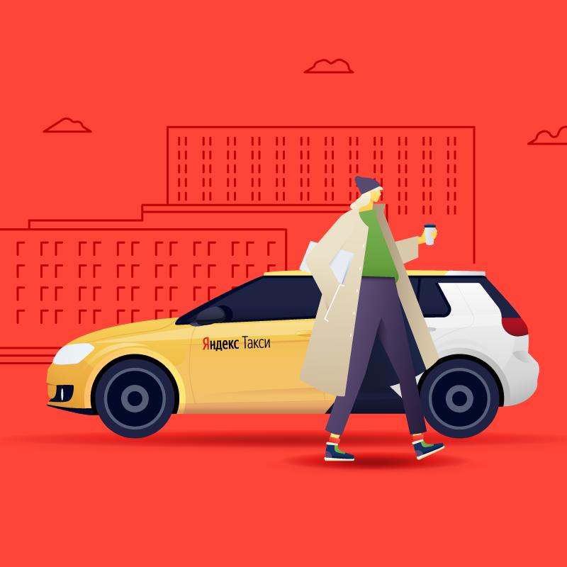 Яндекс.Такси и Skyeng запустили уроки английского для водителей
