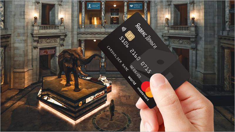 Яндекс.Деньги разрешили снимать наличные в банкоматах без карты