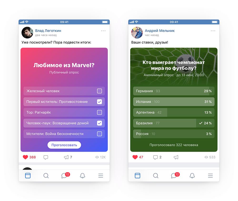 Немезида ВКонтакте накажет воров контента