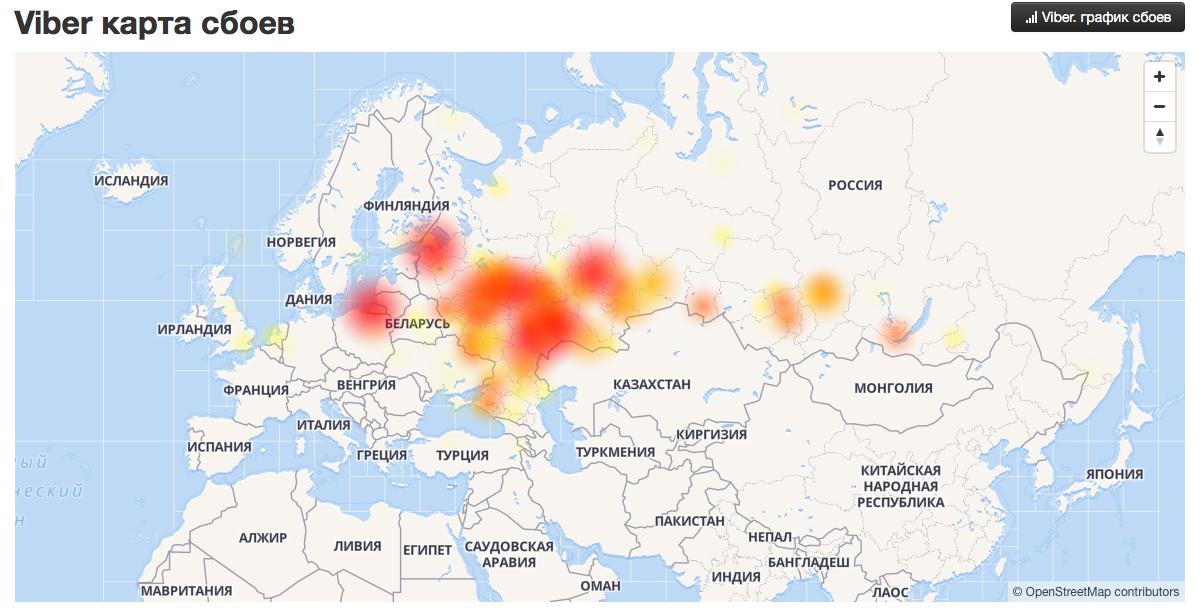 В России второй день частично заблокирован Viber