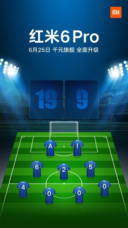 Смартфон Xiaomi Redmi 6 Pro и планшет Mi Pad 4 дебютируют 25 июня