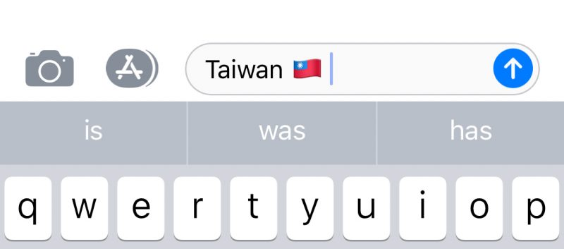 Apple отключала китайские iPhone при упоминании Тайваня