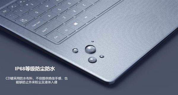 В Китае показали первый в мире непотопляемый ноутбук