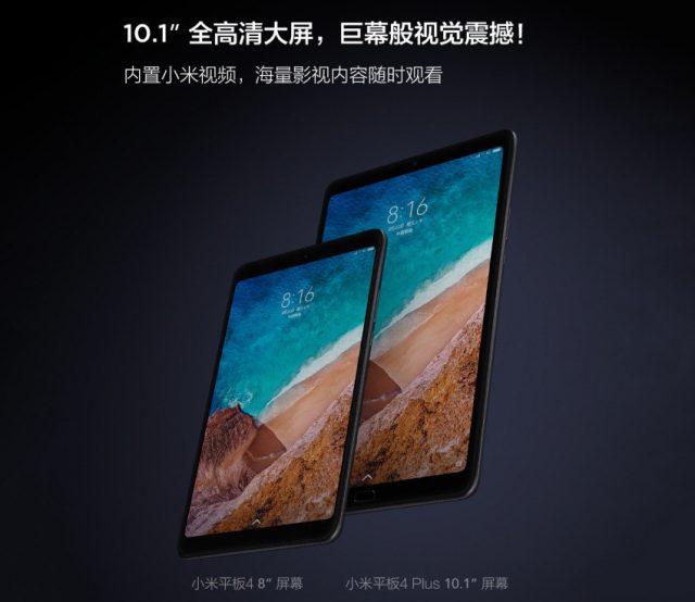 Стартовали продажи мощного 10-дюймового планшета Xiaomi