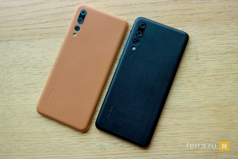 Huawei представила кожаный Huawei P20 Pro