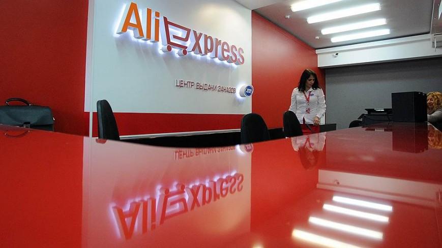 Цифра дня: Сколько в AliExpress покупателей из России?