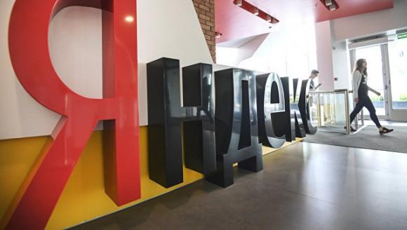 Яндекс опроверг слухи о доли продаже Сбербанку