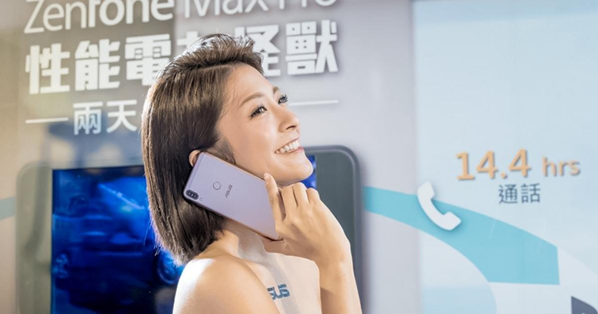 лучшие бюджетные смартфоны октября 2018 официальная розница