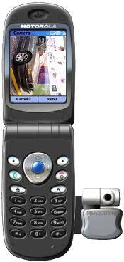 ������ �������� ������ ��� Motorola`s MPx200