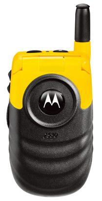 ������������ ���������� ��������� �� Motorola