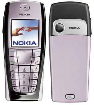 Nokia 6220 - ������ �������� ��������� EDGE ��� ���