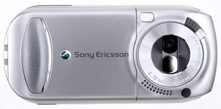 ����� Sony Ericsson S700 � �������� ������� 1,3 �����������