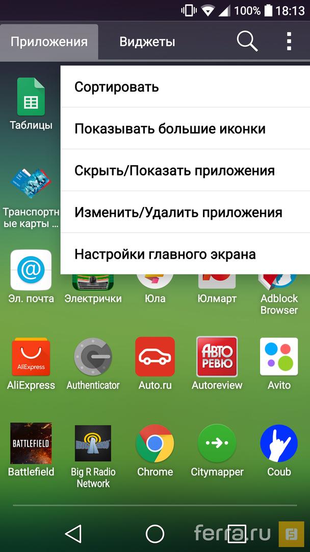 Приложение мои картинки на смартфоне