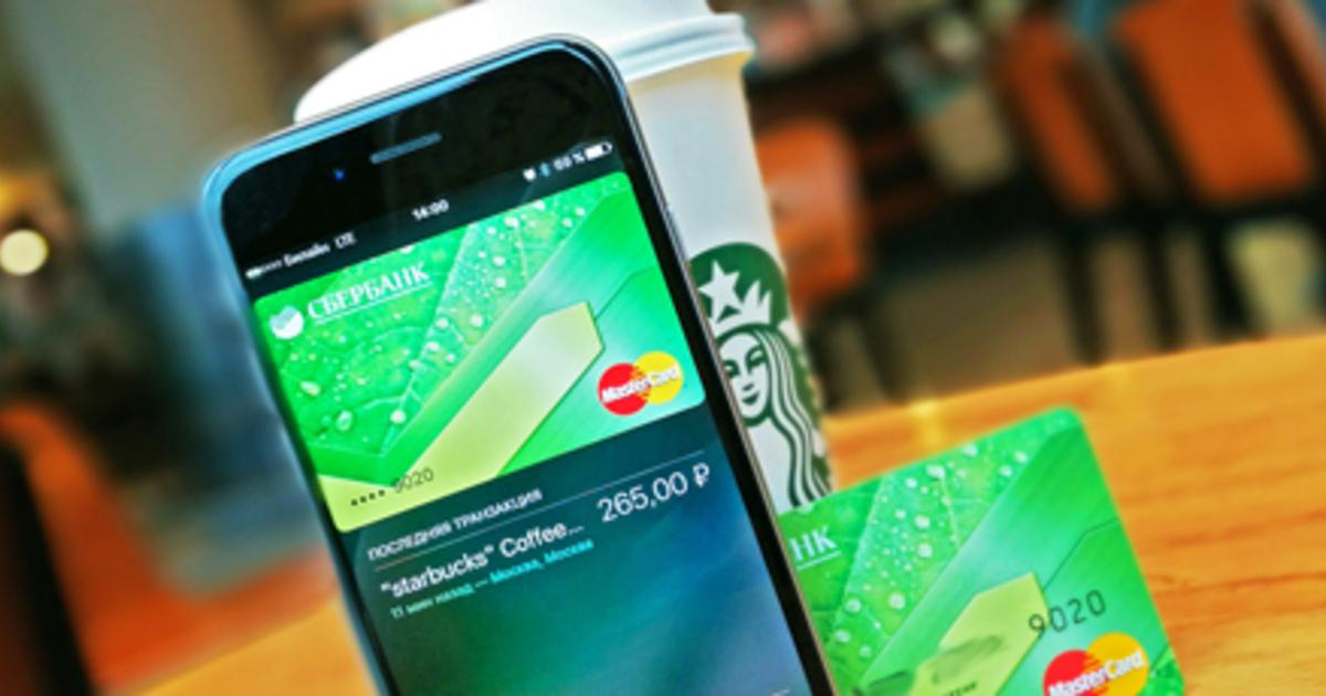 Apple pay samsung gear