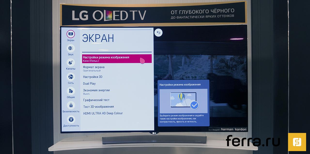 смазанная картинка на телевизоре лджи смирнова
