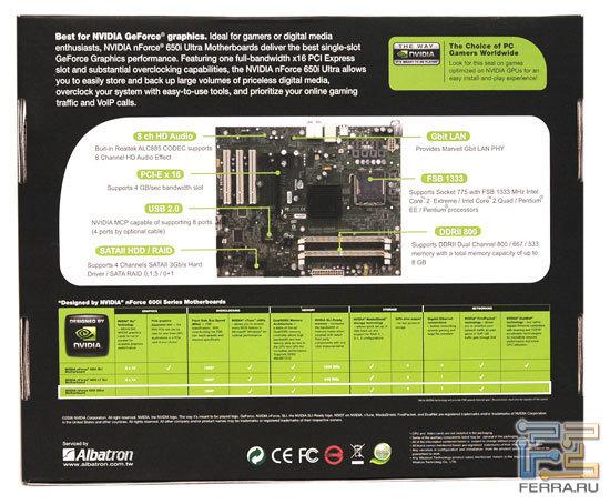 Albatron NF 680i LT SLI Realtek HD Audio Driver UPDATE