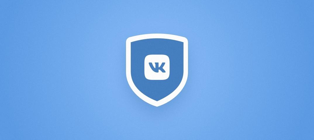 Во ВКонтакте разрешили пользователям скачивать данные своего профиля