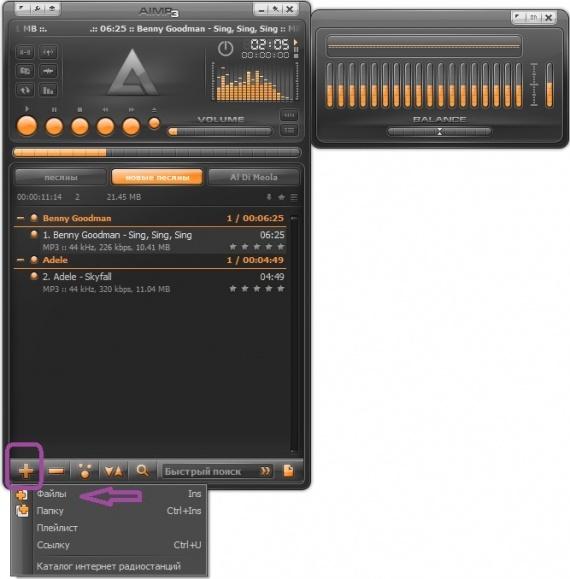 плейлист радиостанций для aimp