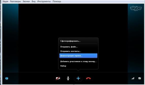 negra-trans-obshenie-po-skaypu-onlayn-s-devushkoy-pryamo-seychas-otimeli