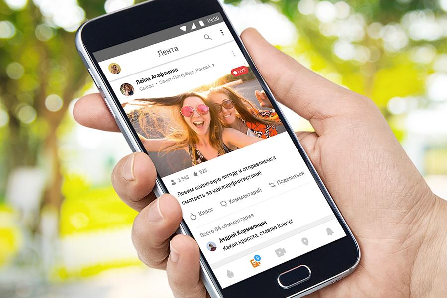 Мобильные одноклассники картинки