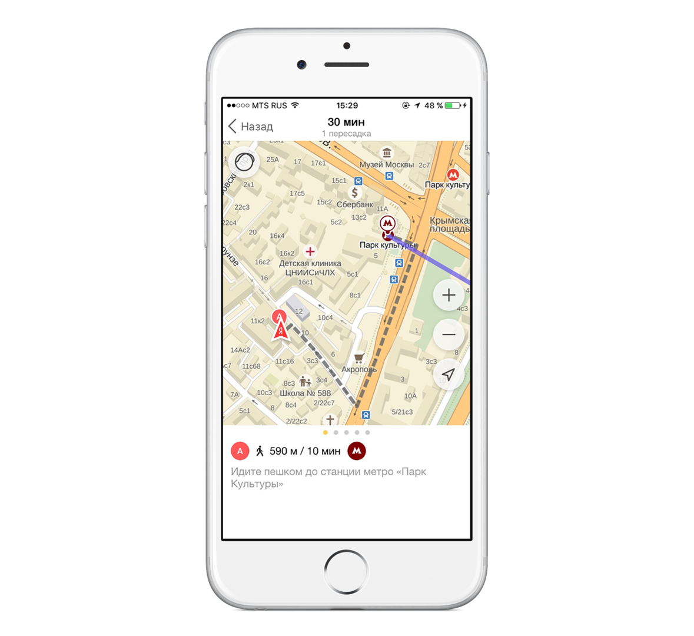 приложение в котором карта и фото для