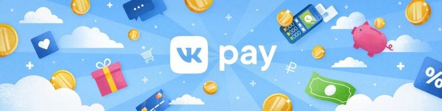 ВКонтакте запускает кешбэк за покупки в офлайн-магазинах