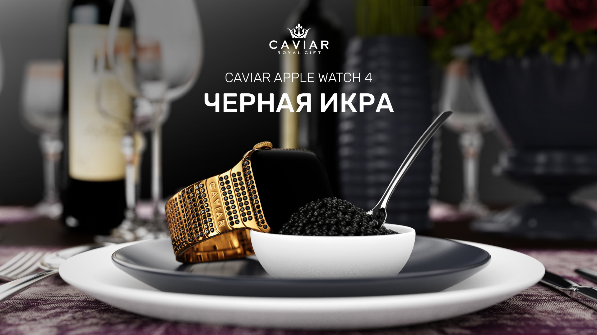 Apple watch 1 цена