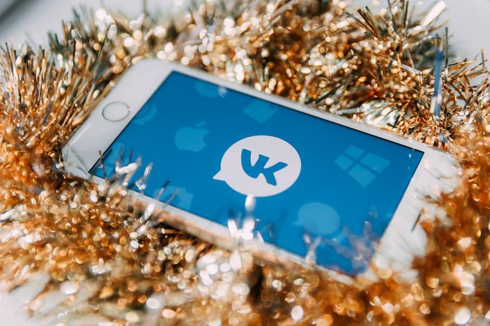 В новом мессенджере ВКонтакте можно будет общаться без регистрации в соцсети