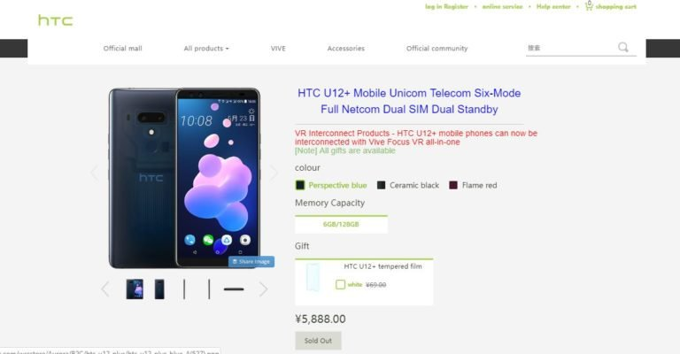 HTC сняла с производства свой последний смартфон