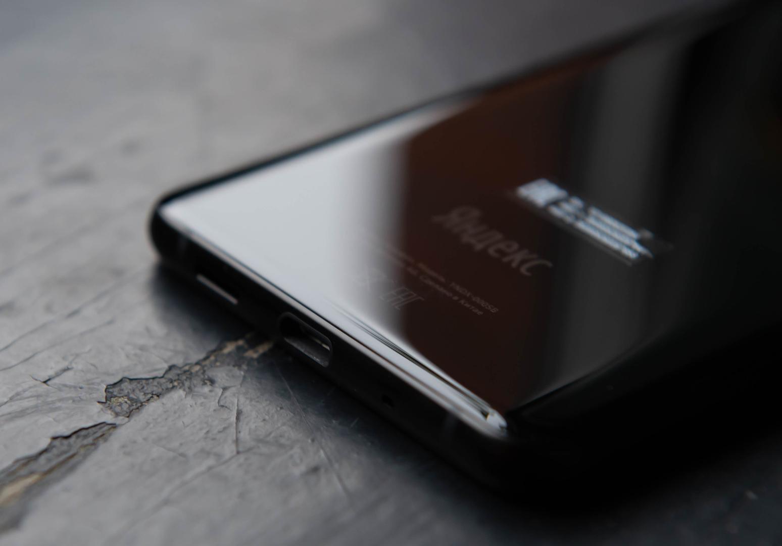 Обзор Яндекс.Телефона. Порвёт ли новинка российский рынок?