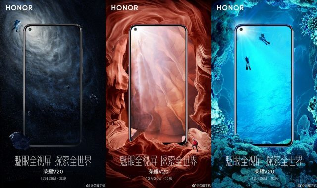 Рассекречена цена самого дешёвого смартфона Huawei с флагманским процессором