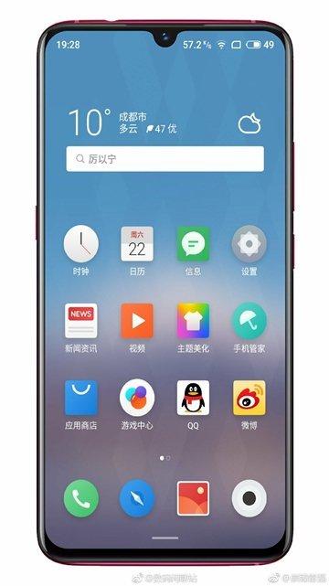 Meizu Note готовит более мощную альтернативу бюджетному Xiaomi Redmi Note 7