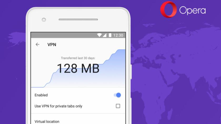 Мобильный браузер Opera получил бесплатный VPN
