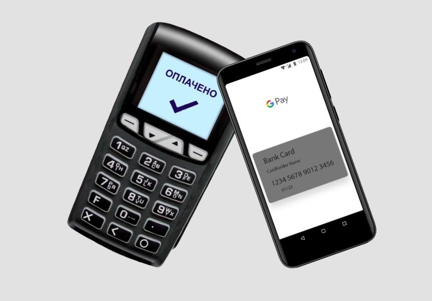 Российский бренд выпустил самый дешёвый смартфон с NFC