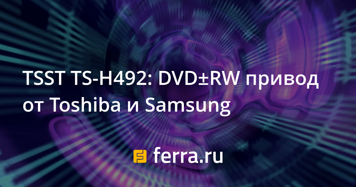 SAMSUNG TS-H492C ODD DRIVER WINDOWS 7 (2019)
