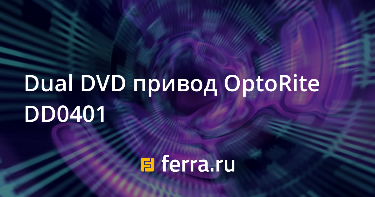 DVD DD0401 TREIBER WINDOWS XP