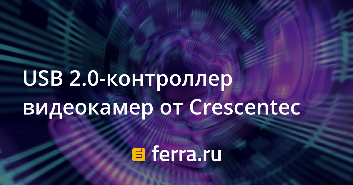 CRESCENTEC DC 1100 WINDOWS 7 DRIVERS DOWNLOAD (2019)