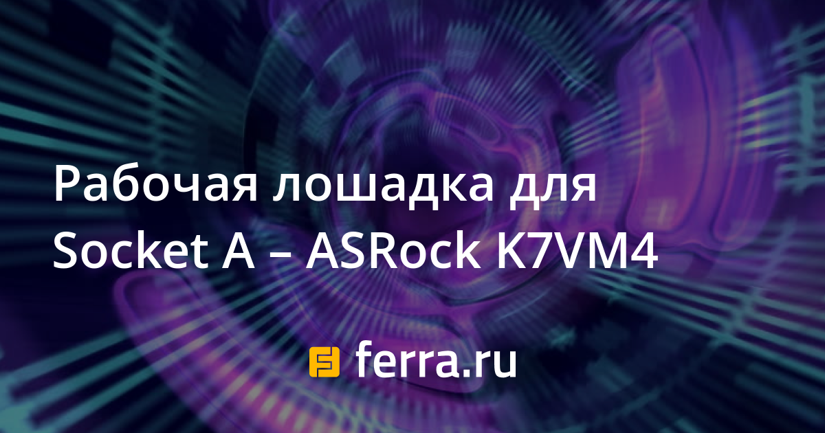 ASRock K7VM4 Drivers Windows XP