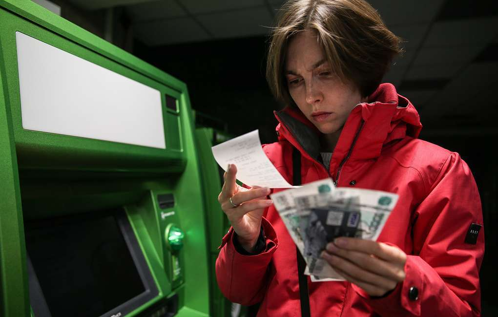 ФАС предлагает обнулить комиссии при снятии наличных в банкоматах