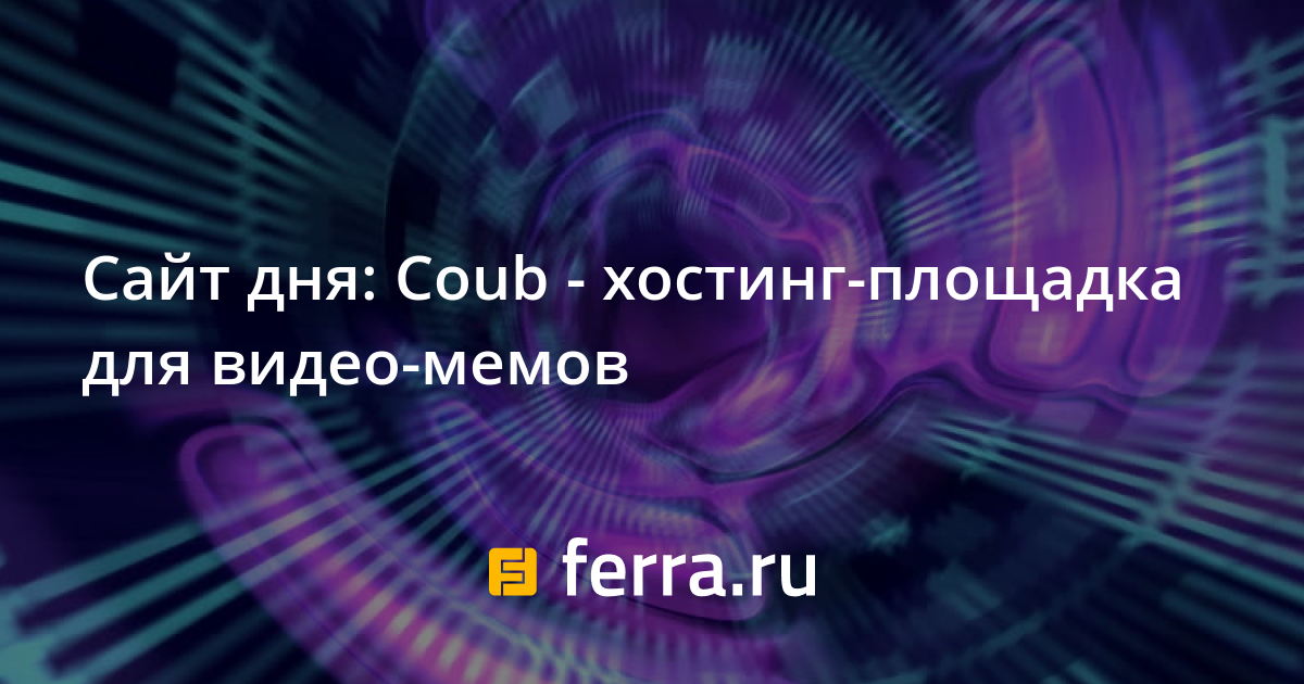 Сколько стоит хостинг для видео хостинг для сайтов россия