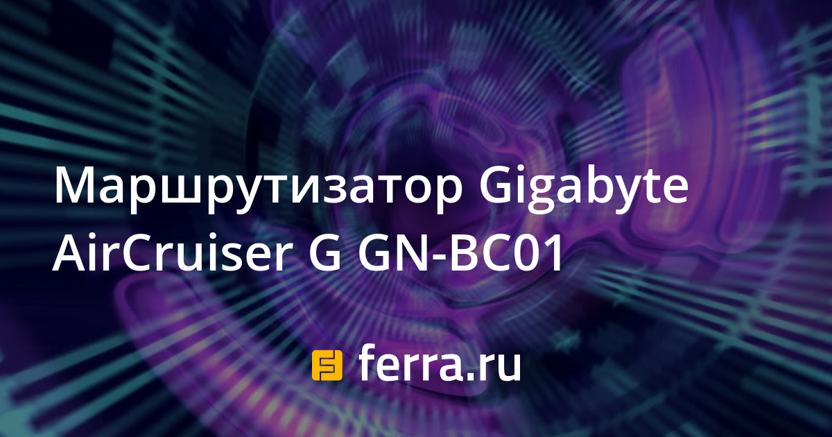 GIGABYTE GN-BC01 WINDOWS 7 DRIVERS DOWNLOAD