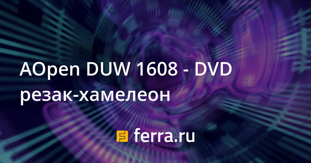 DUW 1608 WINDOWS 8 DRIVER