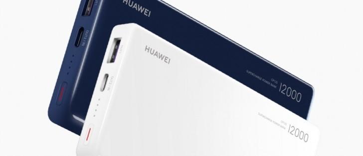 Внешний аккумулятор Huawei заряжает смартфоны на 70% за полчаса