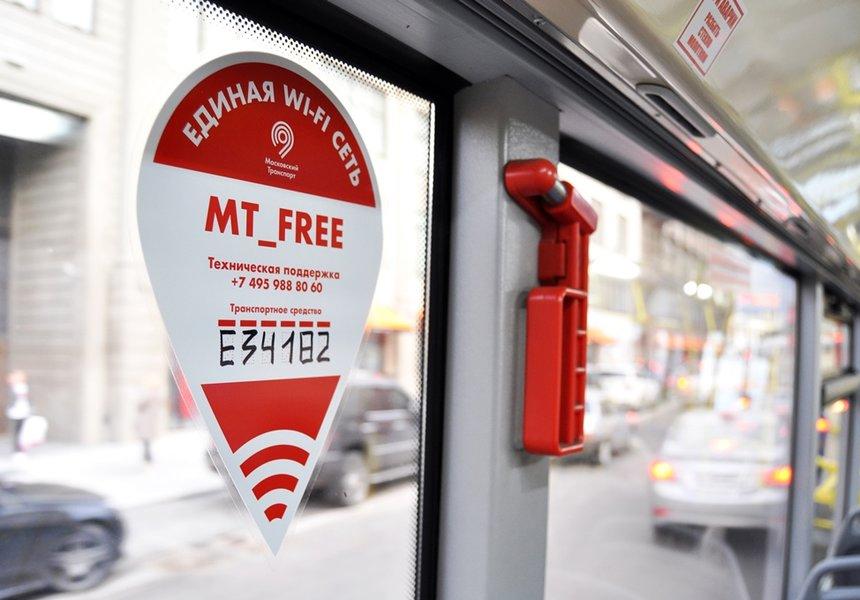 «Мосгортранс» накажет интернет-провайдера за медленный Wi-Fi в автобусах и трамваях