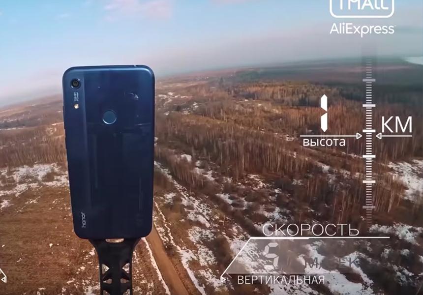 Huawei проверила, как работает смартфон на высоте 28 км